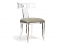 LADY MENDEL CHAIR